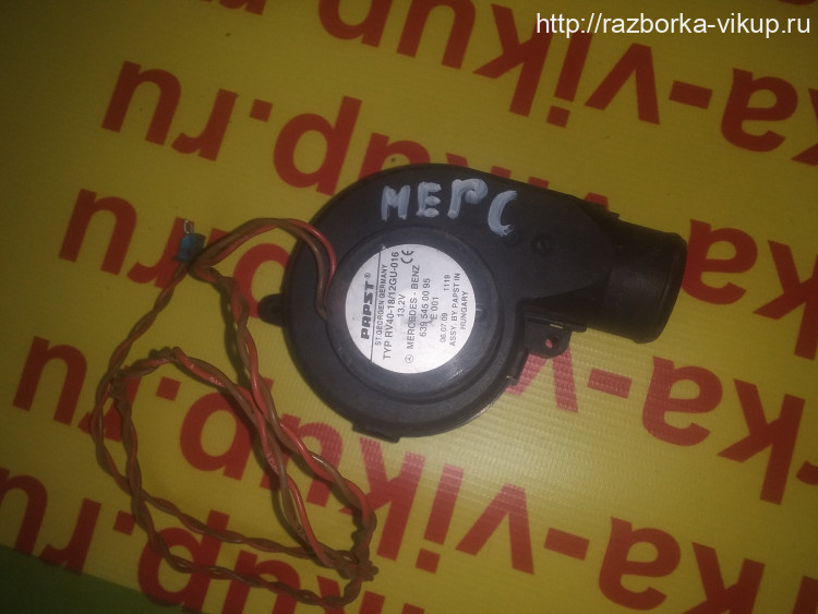 Вентилятор для Mercedes Benz Vito/Viano-(639)
