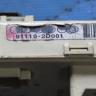 Блок предохранителей Hyundai Elantra 2000-2006