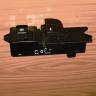 Блок управления стеклоподъемниками Mitsubishi Colt