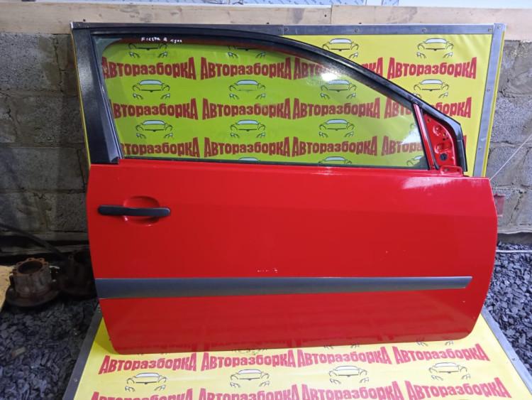Дверь передняя правая для Ford Fiesta 2001-2008