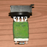 Резистор отопителя Mitsubishi Colt (Z3) 2003-2012