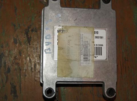 Блок управления двигателем BYD F3 2006-2013