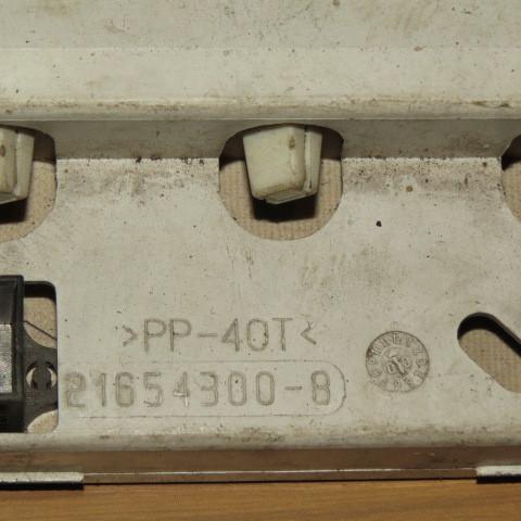 Бортовой компьютер (дисплей) Citroen Xsara